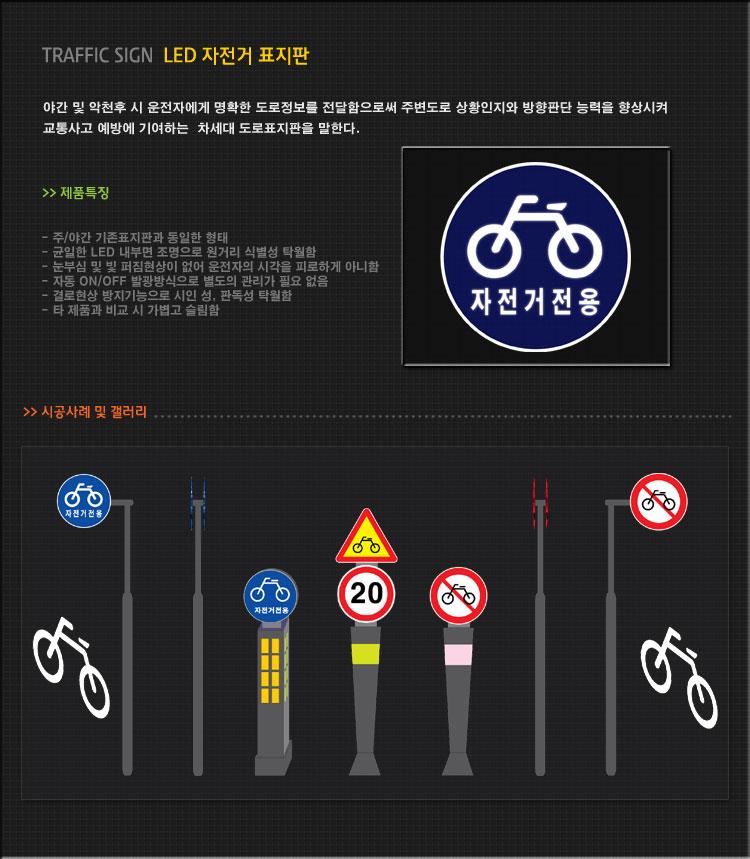 bike_1_2.jpg