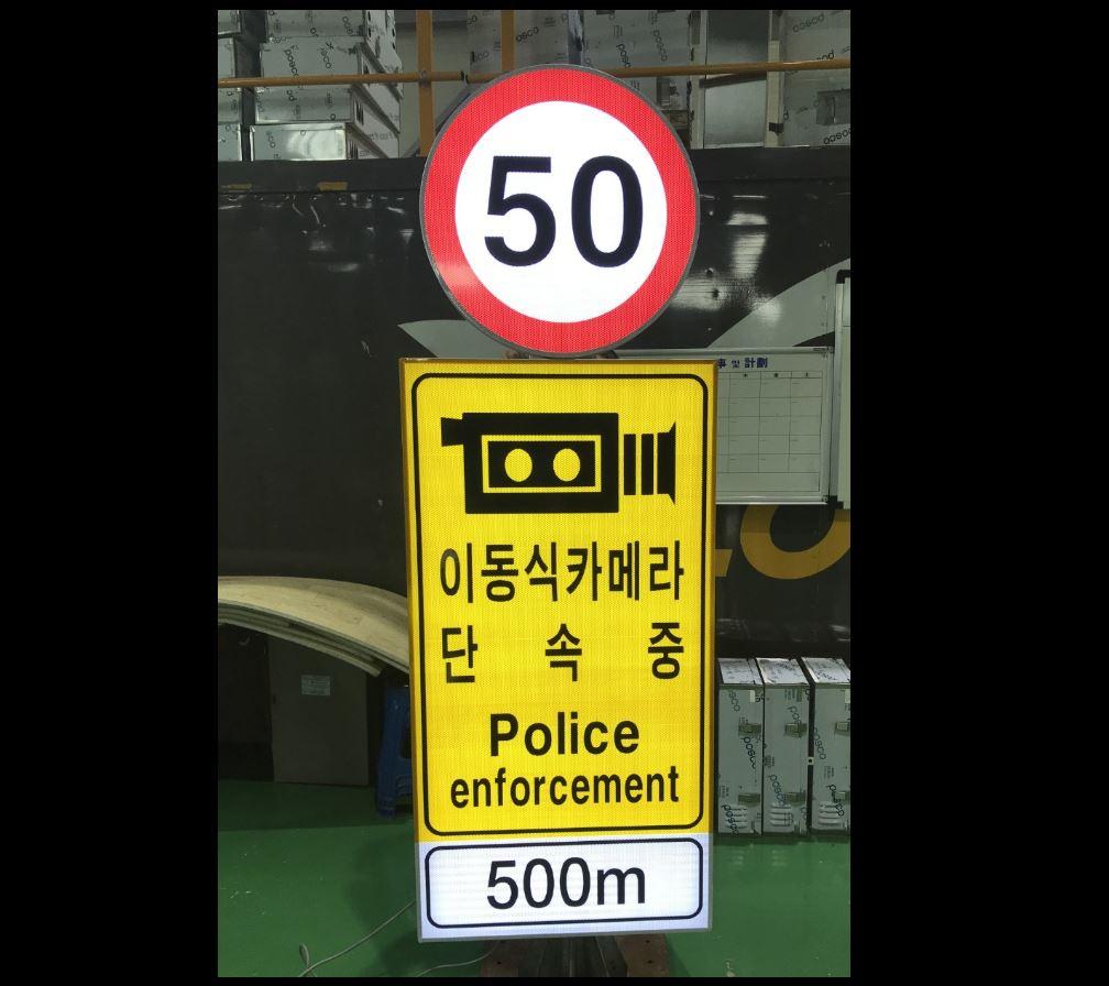 야간 900+1000x1700(수정).JPG