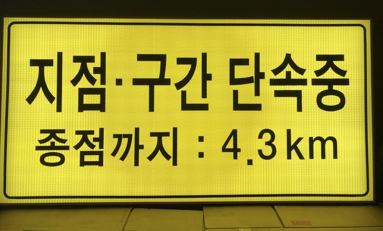 지점 구간 단속중 (야간)2.JPG