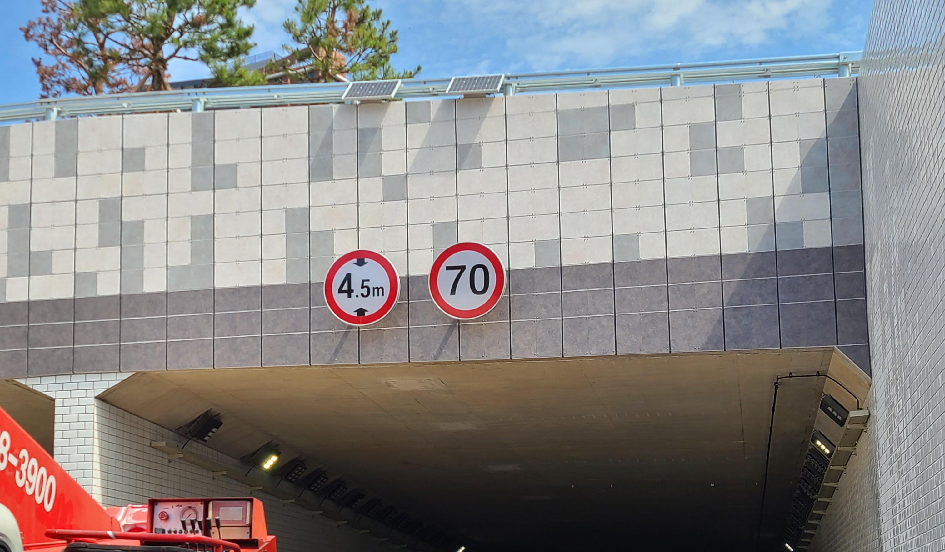 터널상부 속도제한.jpg